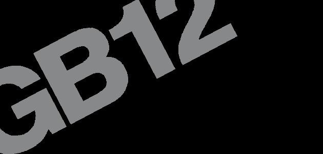 Gb12-demenagement